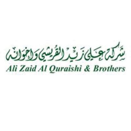 arbutus_ali-zaid_colour